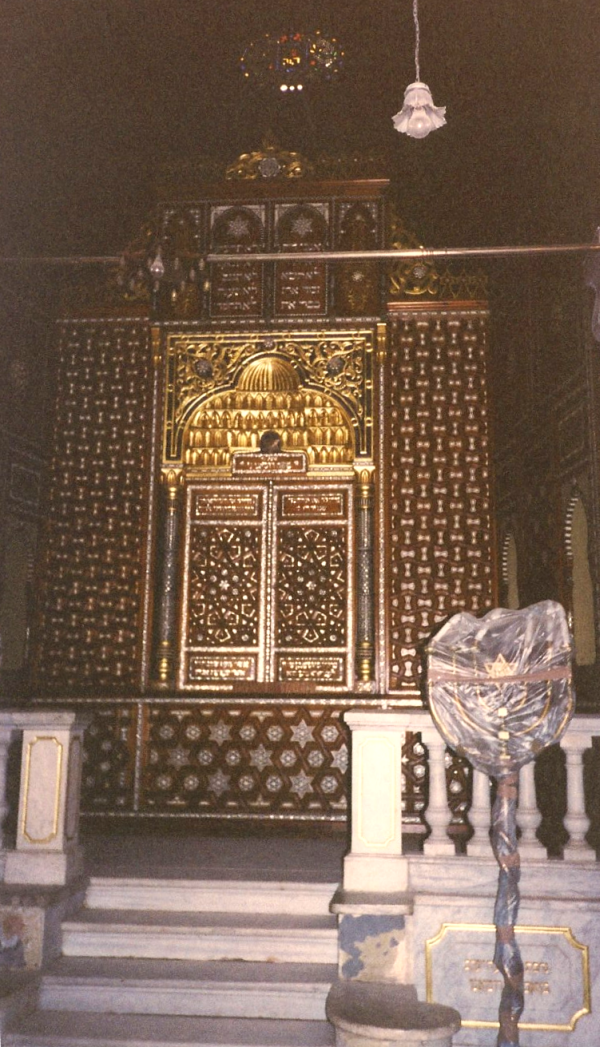 Steps up to the hekhal, the ark where the Torah is kept