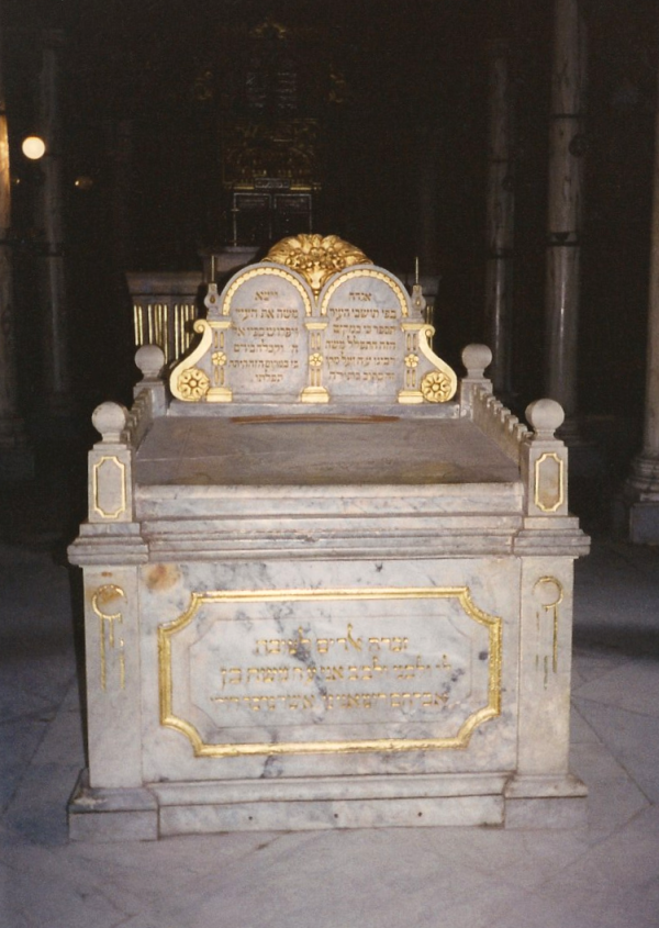 Marble memorial with stele of the Ten Commandmants