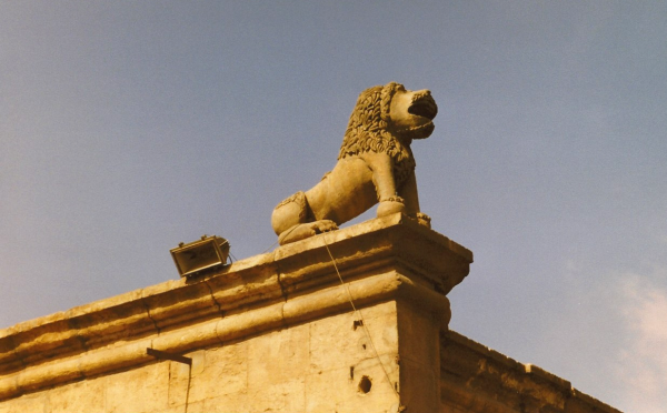 The Lion of Sultan Baybars at the entrance