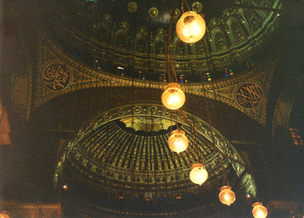 One of the Half-Domes