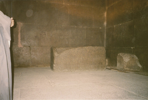 Inside the King's Chamber of the Great Pyramid