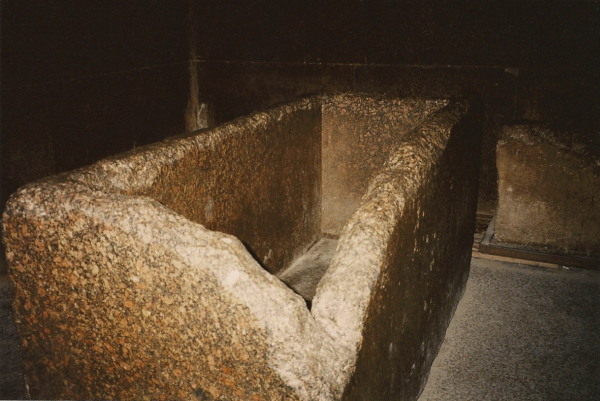 Khufu's Sarcophagus--or was it?