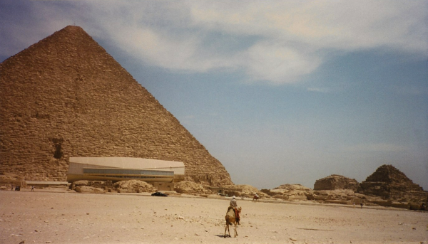 The Solar Boat Museum next to Khufu's Pyramid