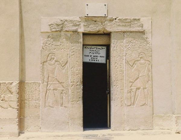 Entrance to the Mastaba of Vizier Mereuka