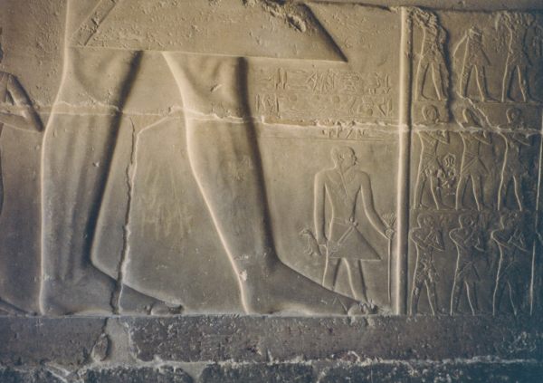 Vestibule wall - relief of Mereruka's legs with Meriteti in miniature
