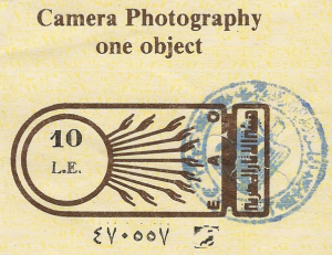 sit02 - camera ticket