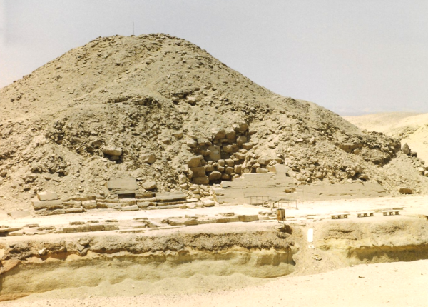 The Pyramid of King Unas