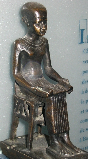 Vizier Imhotep (courtesy of Wikimedia Commons)