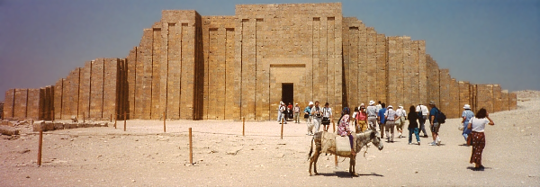 The enclosure wall and entrance to the colonnade