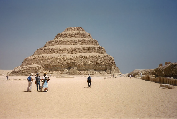Looking across the Southern Court to the Step Pyramid