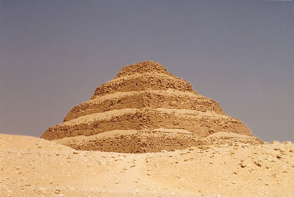Djoser's Step Pyramid--the first pyramid in Egypt