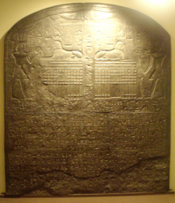 A reproduction of the Dream Stela of Thutmose IV, the original remains in the votive chapel between the Great Sphinx's paws (Photo by Capt. Mondo)