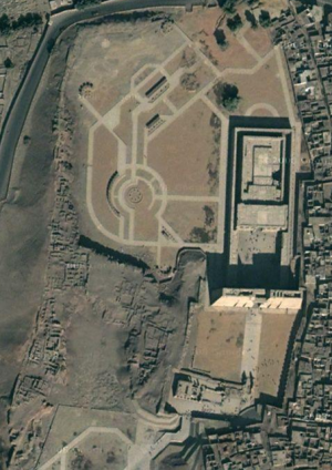 Aerial view of Tell Edfu and the Great Temple (Courtesy of Google Maps)