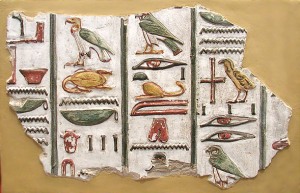 Painted hieroglyphs in bas-relief from the wall of KV17 (Photo by Jon Bodsworth)