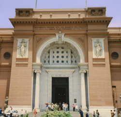 The Cairo Museum (Photo by Keith Payne)