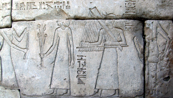 Musicians and chanters in adoration of the god Montu, from a Middle Kingdom temple at Madu, near Luxor