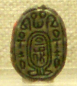 Scarab with Apepi's cartouche (Photo by Keith Schengili Roberts)