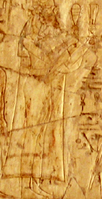 Princess Nitocris, from the tomb of Pabasa (Photo by Neithsabes)