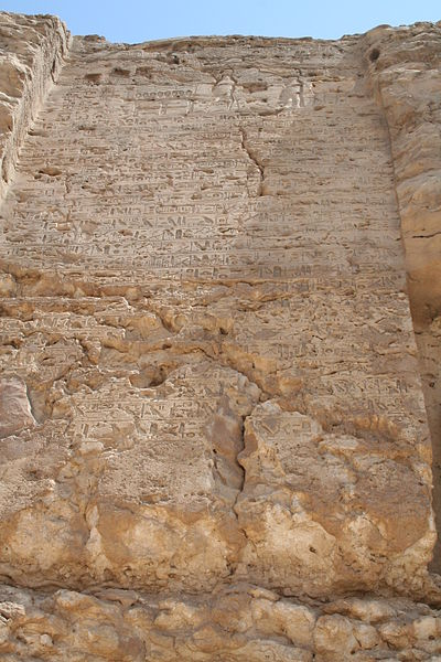 Boundary stele U at  el-Amarna, photograph by Einsamer Schütze.
