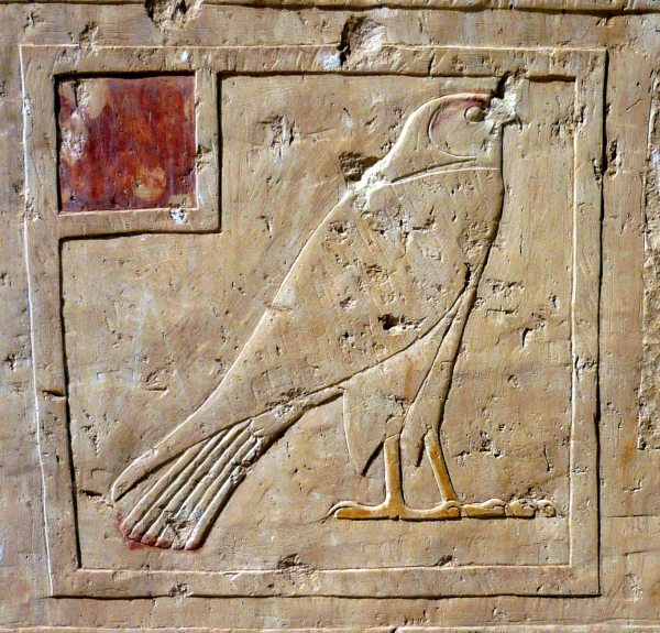 Hieroglyph for Hathor from Deir el-Bahari, photo in the public domain