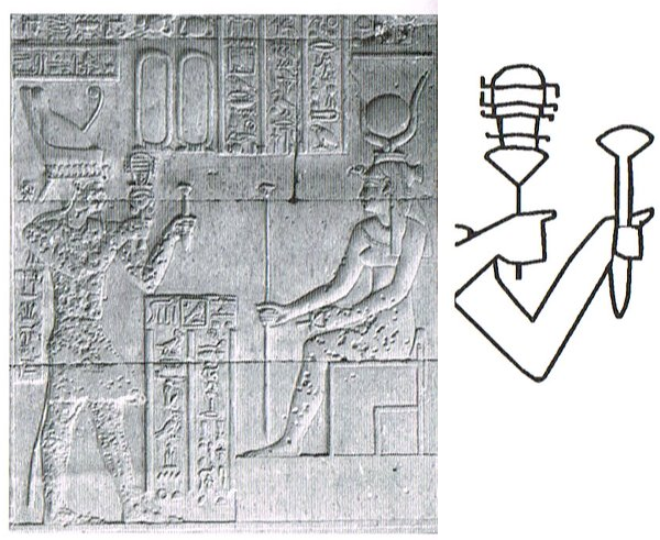 005 - yvonne08 - placating hathor