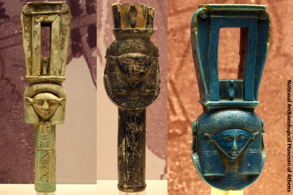 Faience temple-shaped sistrum. Below Hathor's protome on the handle is a hieroglyphic inscription with the cartouche of King Psamtek II, Late Period, National Archaeological Museum of Athens, 690, 693, 694. (Merja Attia, contrib.)