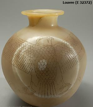 Calcite vase with name of King Wenis, Fifth Dynasty, possibly a heb sed gift from the king  (Yvonne Buskens, contrib.)