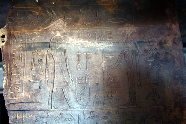 Amenemhat III and Hathor, from a pillar in the left chapel, Temple of Hathor, Serabit el-Khadim (Photo by Roland Unger via Creative Commons license.