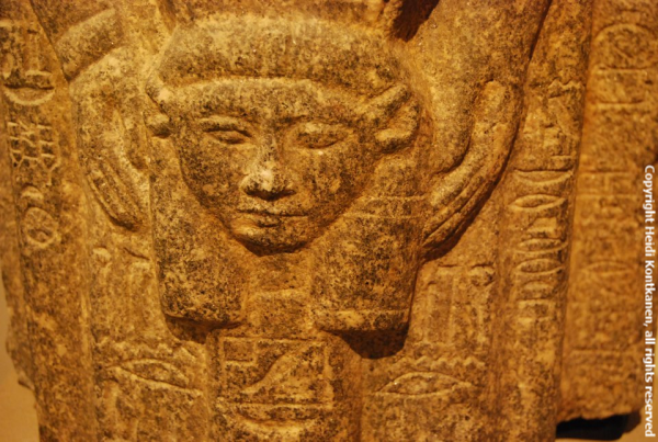 Detail of Hathor and her name (Photo by Heidi Kontkanen)
