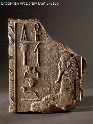 Fragment representing Pharaoh Djoser (Netjerikhet) wrapped up in the mantle for the celebration of the Heb Sed (Bridgeman Art Library, Vicky Metafora, contrib.)