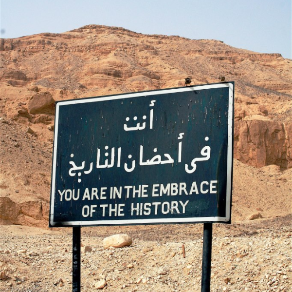 Sign at the entrance of the Valley of the Queens (Photo by Amy Calvert)