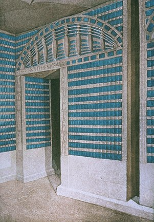 Some of the green-tiled chamber beneath the South Tomb (Photo courtesy of University of Pennsylvania, Yvonne Buskens, contrib)
