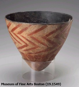 Straight-side A-Group redware bowl (Jean Smith, contrib.)