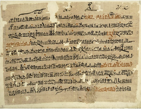 A poem on papyrus, Probably from Memphis, Nineteenth Dynasty, One of the first pieces of Egyptian literature read by Champollion (Yvonne Buskens, contrib.)