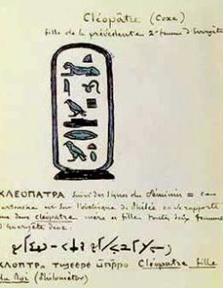 Champollion's notes of his study of the cartouche of Cleopatra (Yvonne Buskens, contrib)
