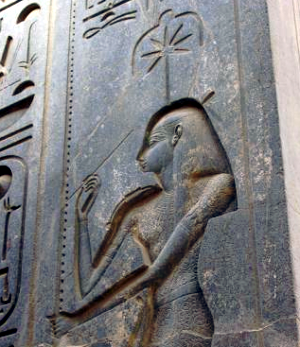 The goddess of record-keeping, Seshat (Ia Georgia, contrib.)