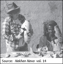 Barbara Adams and Mohammad Abdel Razzik mending pots from HK6 1988