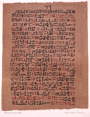 A prescription for asthma from the Ebers Papyrus.  The prescription calls for herbs to be placed on a heated brick so that the patient could inhale the fumes (Source: National Library of Medicine—National Institutes of Health)