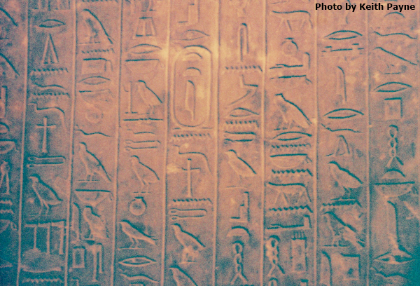 The Pyramid Text of Pharaoh Teti showing his cartouche (Photo by Keith Payne)