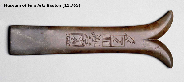 Pesesh-kef knife inscribed for Pharaoh Khufu, Fourth Dynasty, Museum of Fine Arts Boston (11.765) (Photo courtesy of Museum of Fine Arts Boston)