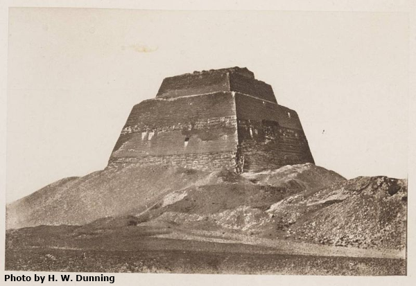The Meidum Pyramid (Photo by H. W. Dunning)