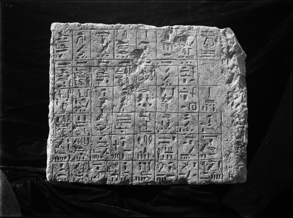 Inscribed block of relief (compartment offering list) from G 2156. Even the writing seeme a little cramped. Courtesy of Digital Giza: The Giza Project at Harvard University/Museum of Fine Arts Boston, photo ID HUMFA_A5793_NS.