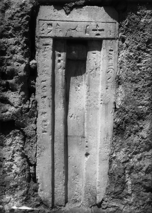 From the tomb of G 4520, Khufuankh, exterior chapel, small false door inscribed for Iaunisut and his wife Iupu, Khufuanks's parents. The false door may be viewed in person at the Museum of Fine Arts Boston (MFA 21.3081). Courtesy of Digital Giza: The Giza Project at Harvard University/Museum of Fine Arts Boston, photo ID HUMFA_B9167_NS.