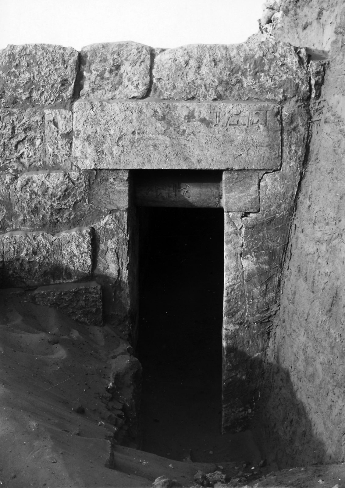 Mastaba of Meshetj, chapel corridor entrance, inscribed lintel and drum lintel, looking north. Photo ID KHM_AEOS_II_2954, photo and description courtesy of the Giza Archives maintained by Harvard University and the Museum of Fine Arts Boston, online at Digital Giza.