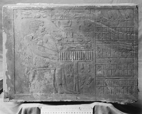 Slab stela of Iny from G 1235, Egyptian Museum, Cairo, acc.no JE 37727, photo courtesy of the Giza Archives maintained by Harvard University and the Museum of Fine Arts Boston, online at Digital Giza.
