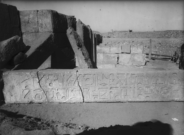 G 2375, Akhetmehu, displaced inscribed architrave (photographed north of G 2375, over G 2417). Photo ID HUMFA_A8393_NS, photo and description courtesy of the Giza Archives maintained by Harvard University and the Museum of Fine Arts Boston, online at Digital Giza.