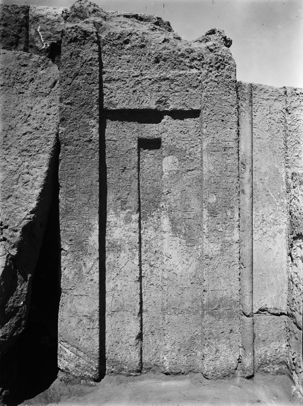 G 2375a, Ankhirptah, secondary chapel abutting eastern face of G 2375, western wall, false door inscribed for Ankhirptah, looking west. Photo ID HUMFA_A5799_NS, photo and description courtesy of the Giza Archives maintained by Harvard University and the Museum of Fine Arts Boston, online at Digital Giza.