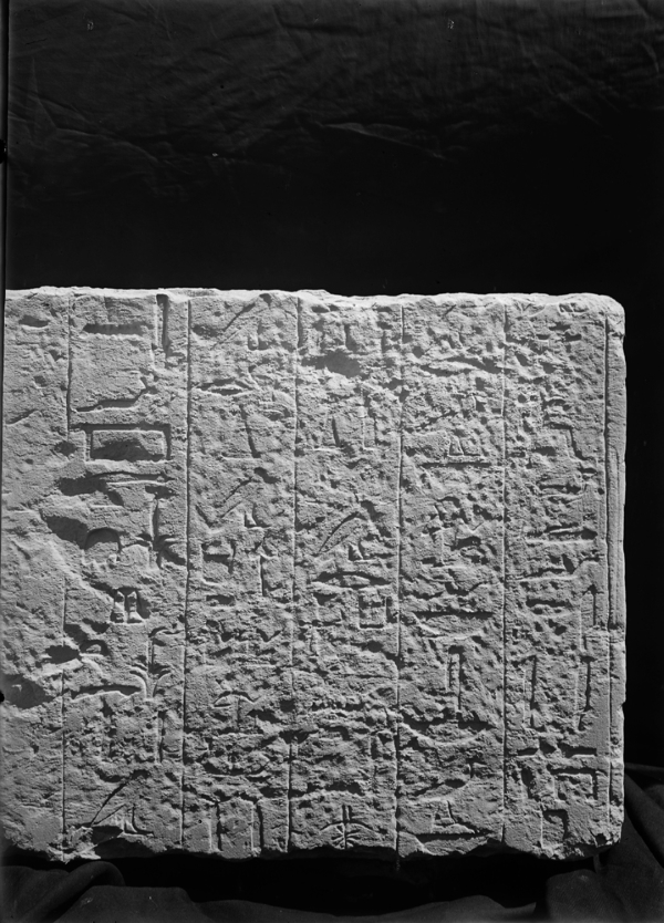 G 2384 (originally - found displaced in court), block of sunk relief with vertical inscription (mentioning name Senedjemib [name only partially preserved]). Photo ID HUMFA_B7171_NS, photo and description courtesy of the Giza Archives maintained by Harvard University and the Museum of Fine Arts Boston, online at Digital Giza.